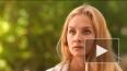 """""""Идеальная жертва"""": 9, 10 серии шокировали зрителей ..."""