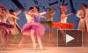 """Трансляция балета """"Алиса в Стране чудес"""""""