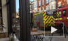 В метро Лондона на станции Parsons Green прогремел взрыв