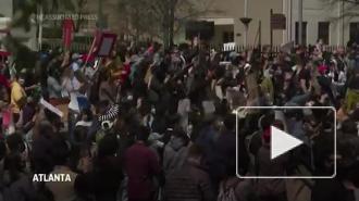 Протесты против ненависти к людям азиатского происхождения прошли в США
