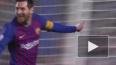 FourFourTwo признал Лионеля Месси лучшим футболистом ...