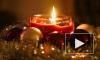 Петербург встретил католическое Рождество глинтвейном и фейерверками