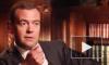 Медведев: поправки в Конституцию укрепляют суверенитет страны