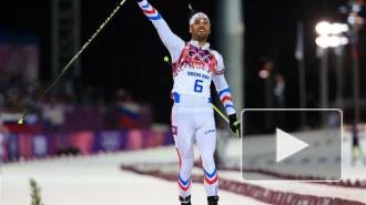 Расписание Олимпиады в Сочи 2014 на 11 февраля: программа соревнований и прямых трансляций по TV: биатлон, керлинг, лыжи, хоккей, сноуборд, фристайл