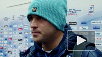 Кержаков не полетел с Зенитом на матч против Монако