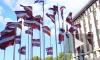 Латвийское правительство объявило чрезвычайное положение из-за коронавируса