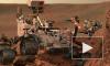 Марсоход Curiosity шокировал откровенными фотографиями