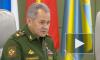 Шойгу рассказал об испытаниях нового гиперзвукового оружия