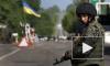 Новости Новороссии: под Донецком уничтожена колонна украинской военной техники, ВСУ усиливают оборону
