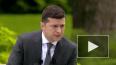 Украинский мэр подал иск на 1 гривну против назвавшего ...