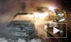 В Петербурге неизвестные подожгли шесть автомашин