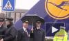 Lufthansa отменила более 440 авиарейсов из-за забастовки