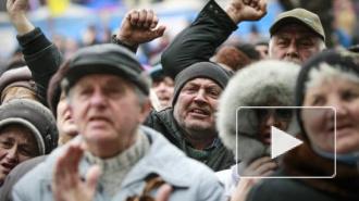 Последние новости Украины: в Донецке «антимайдановцы» штурмовали здание прокуратуры; есть жертвы