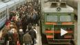 Пожар на вокзале в Зеленогорске задержал отправление ...