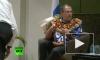 Главу МИДа РФ Лаврова на Фиджи украсили ожерельями и напоили кава-кава