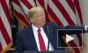 Трамп объяснил, почему не носит медицинскую маску