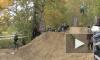 Экстремалы-велосипедисты «держали марку» под Поклонной горой