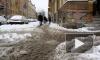 Депутаты ЗакСа: петербуржцам надоела дорогостоящая уличная слякоть и грязь