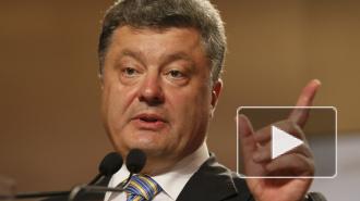 Новости Украины: олигархи не будут влиять на украинскую власть - олигарх Порошенко