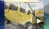Трое погибших в ДТП в Ленобласти: грузовая «Газель» на встречке врезалась в микроавтобус