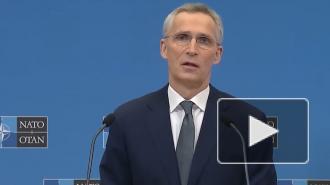 Йенс Столтенберг назвал главные угрозы для НАТО