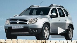 Renault Duster подешевел в России
