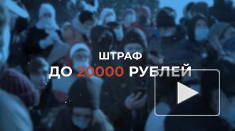 В Приморье сняли ролик об ответственности за участие в незаконных акциях