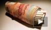 Кавказец украл у посетителя кафе на Невском проспекте 1 миллион рублей