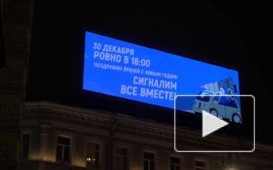#Спасибодоктор: водители поблагодарят   врачей Петербурга необычным способом