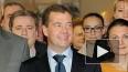 Медведев  получил удостоверение кандидата в депутаты ...