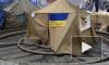 На киевском Майдане участники самообороны устроили кровопролитие. Есть жертвы