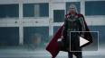"""Фильм """"Тор 2: Царство тьмы"""" заработал в России более ..."""