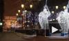 На улицах Петербурга зажгут 4,7 тысячи новогодних гирлянд