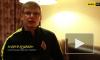 Видео: Аршавин вызвался побрить журналиста