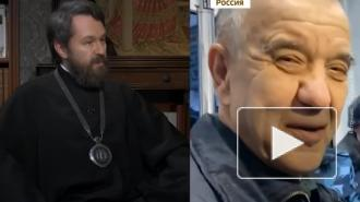 "РПЦ осудила интервью Собчак со ""Скопинским маньяком"""