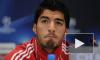 СМИ: Реал готов купить Суареса за $100 млн
