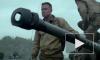 """""""Ярость"""" (Fury): фильм с Брэдом Питтом про Вторую Мировую войну поборется за второе место в чарте"""