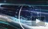 Видео: капсулу Hyperloop разогнали до 309 километров в час