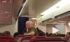 Видео из самолета: Пассажиры рейса Новосибирск - Паттайя устроили бунт перед взлетом