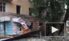 Видео из Саратова: На тротуар обрушилась крыша и фасад дома