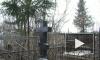 Разгром в «Тихой обители» . На гатчинском кладбище вандалы опрокинули 26 надгробий