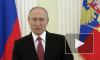 Владимир Путин записал обращение к россиянам: что сказал президент?