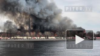 """Без комментариев: пожар на """"Невской мануфактуре"""""""