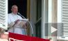 Папу Римского из лифта вытаскивали пожарные