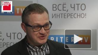 """Руслан Чернобаев: """"Петербургу не хватает внешнего пиара"""""""