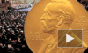 Объявлены лауреаты Нобелевской премии в медицине
