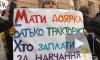 Новости Украины: расходы на культуру сократят в четыре раза