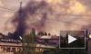 Новости Новороссии: ополченцы не могут взять Хрящеватое, так как силовики ставят живой щит из гражданских