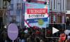 Поступление в СПбГУ: проходной балл ЕГЭ 2017