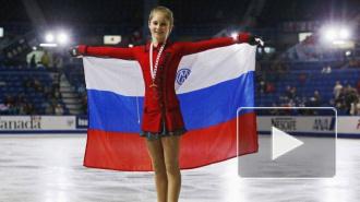 Российскую фигуристку обвинили в надругательстве над флагом